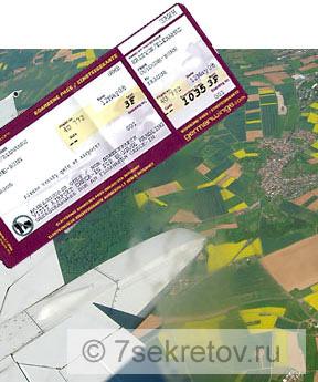 Билеты на самолет в ггерманиию белоруссия забронировать отель на рождество